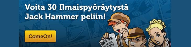 ComeOnilta ilmaiskierroksia nopeimmille suomalaisille